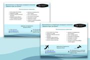 Сделаю презентацию в MS PowerPoint 171 - kwork.ru
