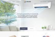 Копирование лендингов, страниц сайта, отдельных блоков 59 - kwork.ru