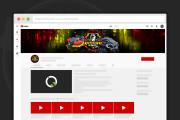 Сделаю оформление канала YouTube 188 - kwork.ru