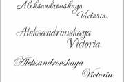 Создание векторных изображений 47 - kwork.ru