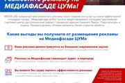 Создам дизайн коммерческого предложения 68 - kwork.ru