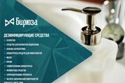 Разработка презентации 22 - kwork.ru