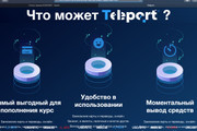 Вёрстка сайтов по доступной цене 214 - kwork.ru