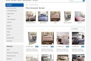 Профессионально создам интернет-магазин на insales + 20 дней бесплатно 123 - kwork.ru