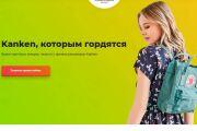 Скопировать Landing page, одностраничный сайт, посадочную страницу 152 - kwork.ru