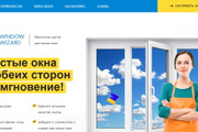 Копия товарного лендинга плюс Мельдоний 72 - kwork.ru