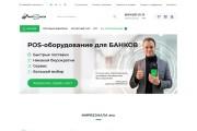 Разработаю дизайн Landing Page 88 - kwork.ru