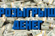 Превью картинка для YouTube 88 - kwork.ru