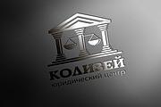 Эффектный логотип 180 - kwork.ru