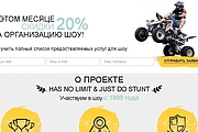 Сайт-визитка под ключ 10 - kwork.ru