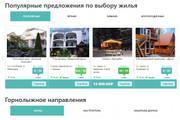 Создам современный логотип 126 - kwork.ru