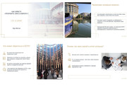 Оформление презентаций в PowerPoint 19 - kwork.ru