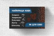Яркий баннер 42 - kwork.ru