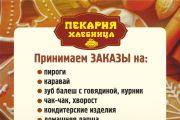 Дизайн - макет быстро и качественно 117 - kwork.ru