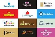 Нарисую простой логотип 11 - kwork.ru