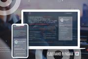 Уникальный дизайн сайта для вас. Интернет магазины и другие сайты 252 - kwork.ru