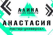 Создам 3 варианта логотипа 129 - kwork.ru
