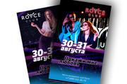 Реклама, полиграфия 15 - kwork.ru