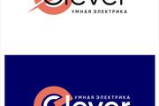 Логотип 253 - kwork.ru