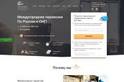 Верстка с Вашего любого макета или же с картинки 26 - kwork.ru
