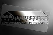 Качественный логотип 3 варианта и доработка до полного утверждения 41 - kwork.ru