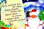 Сделаю видео поздравление в стихах от Путина 11 - kwork.ru