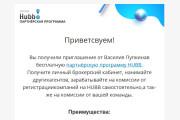 Сделаю адаптивную верстку HTML письма для e-mail рассылок 140 - kwork.ru