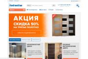 Создам интернет-магазин на CMS Opencart 9 - kwork.ru