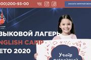 Вёрстка сайтов по доступной цене 241 - kwork.ru