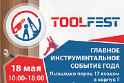 Дизайн Афиша, Плакат, Постер 20 - kwork.ru