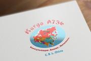 Сделаю логотип в трех вариантах 166 - kwork.ru
