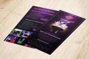 Дизайн двухсторонней листовки с исходниками 101 - kwork.ru