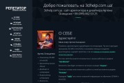 Копия сайта, landing page + админка и настройка форм на почту 180 - kwork.ru