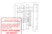 Проект корпусной мебели, кухни. Визуализация мебели 80 - kwork.ru