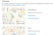 Доработка верстки и адаптация под мобильные устройства 52 - kwork.ru