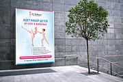 Разработаю дизайн наружной рекламы 160 - kwork.ru