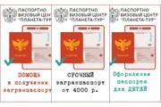 Создаю баннеры на поиск в формате gif для Яндекса 30 - kwork.ru