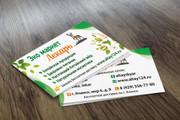 Разработаю дизайн визитки 21 - kwork.ru