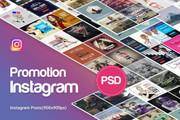 25000 шаблонов для Instagram, Вконтакте и Facebook + жирный Бонус 47 - kwork.ru