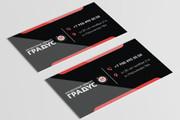 Разработаю красивый, уникальный дизайн визитки в современном стиле 170 - kwork.ru