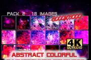 Абстрактные фоны и текстуры. Готовые изображения и дизайн обложек 60 - kwork.ru