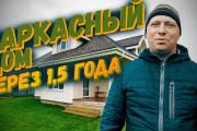 Превью картинка для YouTube 82 - kwork.ru