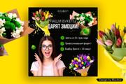Креативы, баннеры для рекламы FB, insta, VK, OK, google, yandex 128 - kwork.ru