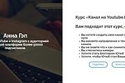 Platforma LP Creatium Сайт под ключ 68 - kwork.ru
