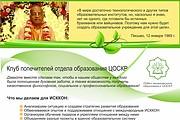 Оформлю коммерческое предложение 118 - kwork.ru