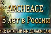 Сделаю превью картинки для ваших видео на YouTube 20 - kwork.ru