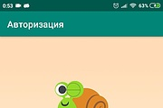Создам Android приложение. Качественное и с гарантией 31 - kwork.ru