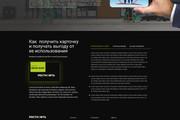 Уникальный дизайн сайта для вас. Интернет магазины и другие сайты 218 - kwork.ru