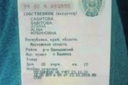 Сделаю заказ в фотошопе любой сложности 60 - kwork.ru