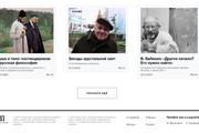 Доработка и исправления верстки. CMS WordPress, Joomla 116 - kwork.ru